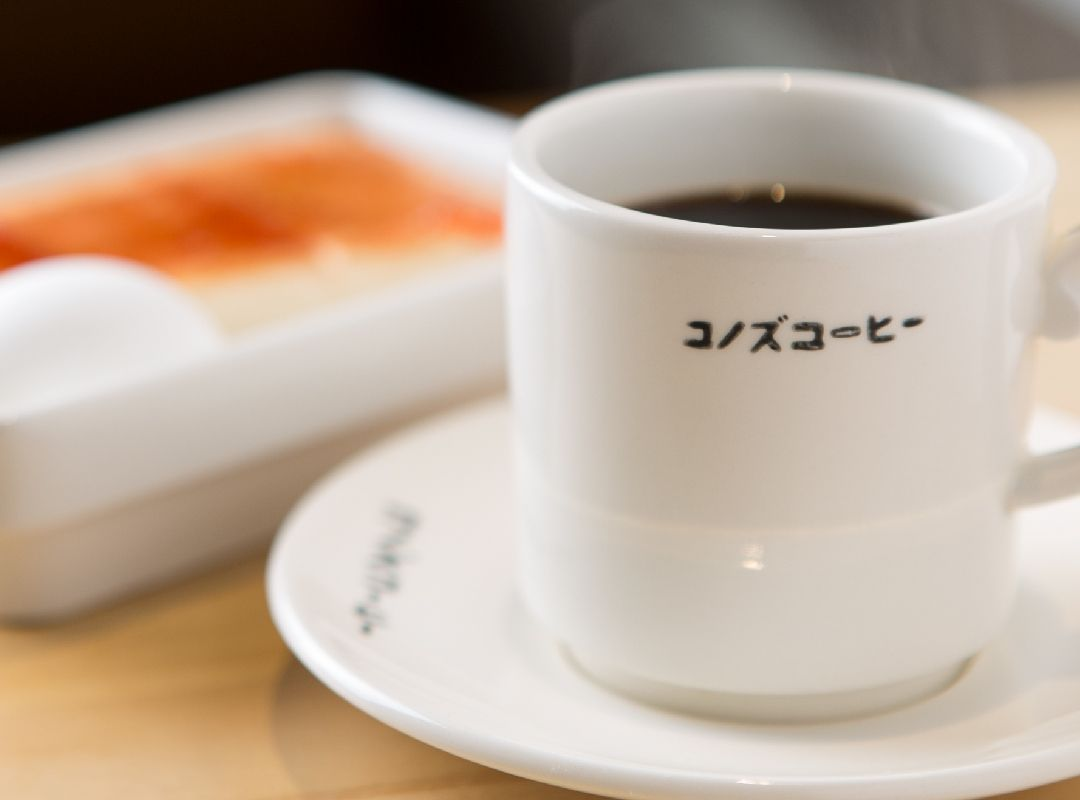 コノズブレンドコーヒー